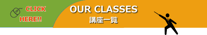 classes_banner